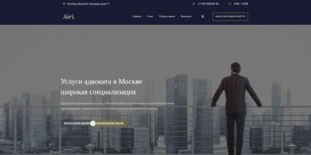 Готовый сайт юридические услуги